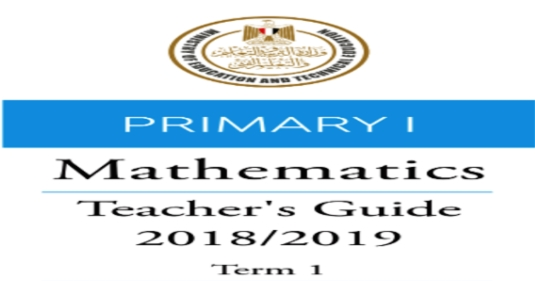 تحميل كتاب دليل المعلم Math للصف الاول الابتدئي ترم أول 2019 2379