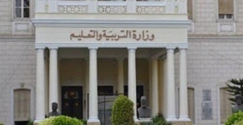 آخر موعد 8 اغسطس.. التعليم تشدد على مديرى المدارس الدخول على موقع الوزارة 24309