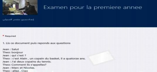 امتحان لغة فرنسية الكتروني كامل للصف الأول الثانوي 2019 مسيو منتصر الجميلي 2441