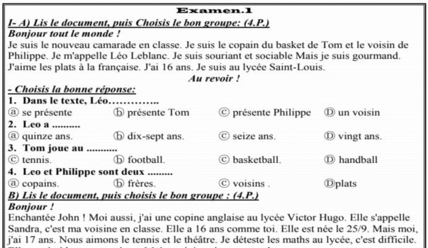 نماذج امتحانات لغة فرنسية للصف الاول الثانوى ترم اول مواصفات 2019 لمسيو حسام ابو المجد 2506