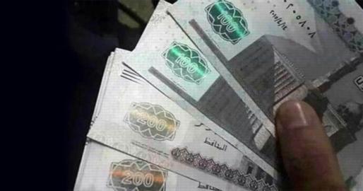 منحة عيد الاضحى.. 1000 جنية للعاملين بجامعة الأزهر 25221