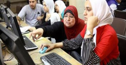 تنسيق كلية تجارة ٢٠١٩ عربي وانجليزي وانتساب 25232
