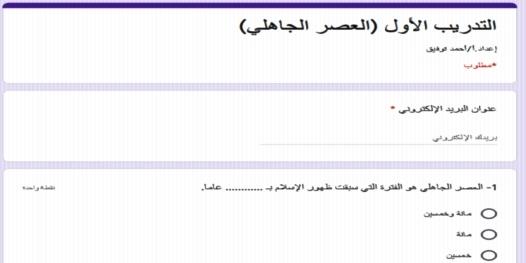 امتحان أدب الكترونى للصف الأول الثانوى نظام جديد ترم اول 2020  25260