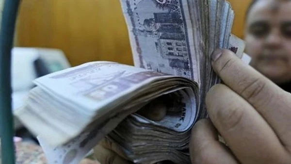 وزارة المالية تحدد مواعيد جديدة لصرف مرتبات الأشهر القادمة 25290