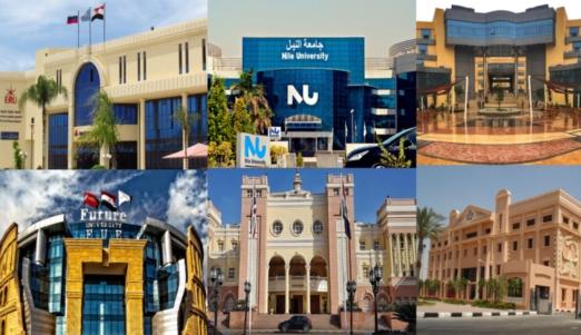 لطلاب الثانوية العامة.. تعرف على التنسيق الداخلي للجامعات الخاصة في مصر 25519