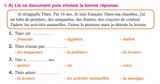 تمارين لغة فرنسية اونلاين للصف الاول الثانوي مسيو منتصر الجميلي  2614
