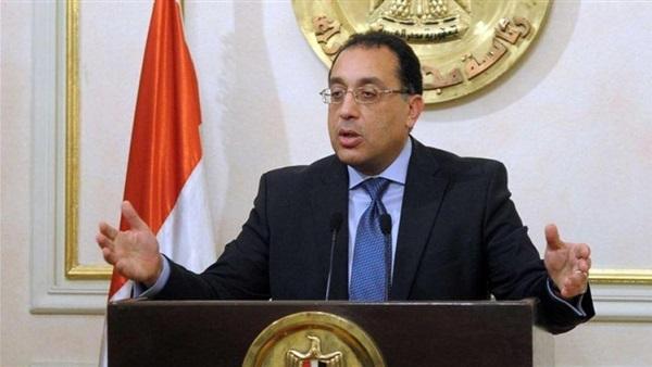 مصدر بمجلس الوزراء يكشف عن خبر صادم بخصوص اجازة المولد النبوى 26612