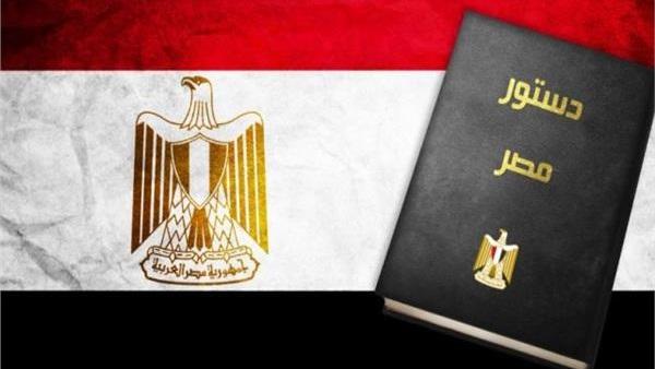 المواد المقترح تعديلها من الدستور المصري الحالي  27012