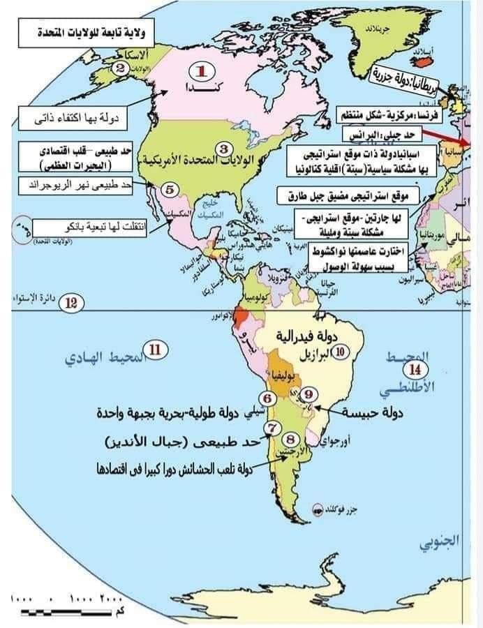أقوى مراجعات الجغرافيا للصف الثالث الثانوي 27116