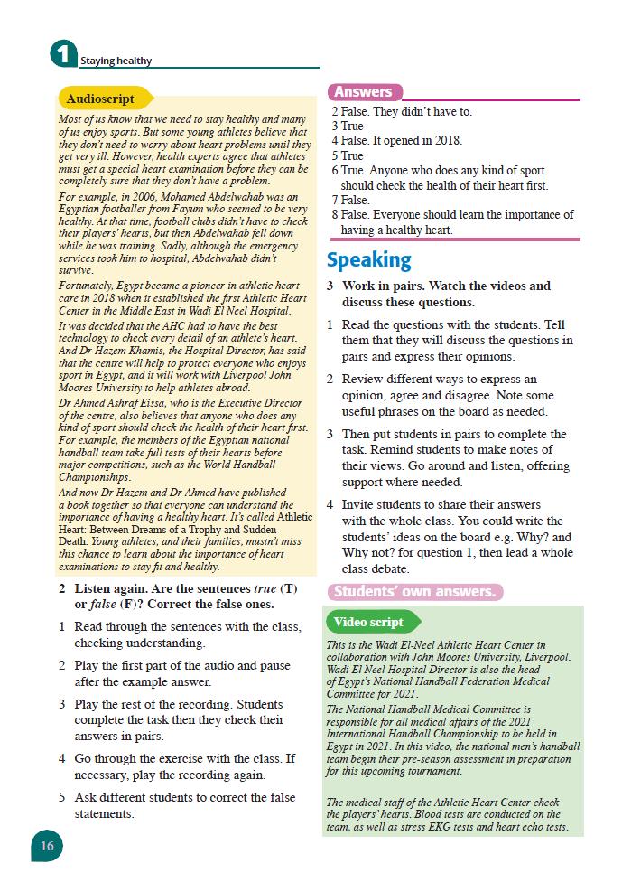 دليل المعلم في اللغة الانجليزية للصف الثاني الثانوي المنهج الجديد 2021 280