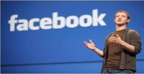 فيس بوك يكشف حقيقة الرسائل التحذيرية الاخيرة التى وصلت لمستخدميه 2849