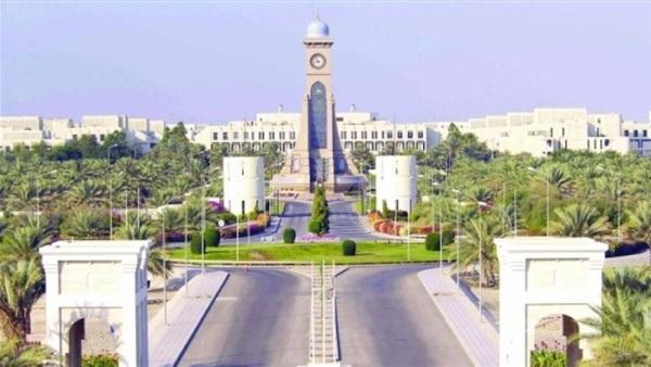 """وظائف جديدة لأعضاء هيئة التدريس """"من معيد إلي أستاذ"""" لجامعة السلطان قابوس 28611"""