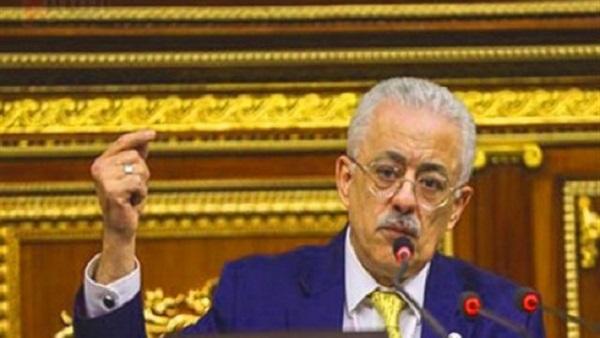 وزير التعليم يفجر مفاجأة عن العام الدراسى الجديد  28711