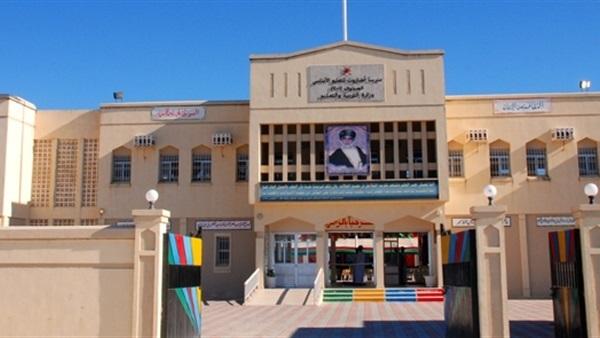 للتعاقد.. معلمات علوم ورياضيات ودراسات ولغة انجليزية لسلطنة عمان 29410