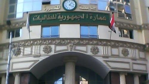 مواعيد ورابط التقدم بطلبات الإقامة بمدينة جامعة المنصورة 29510