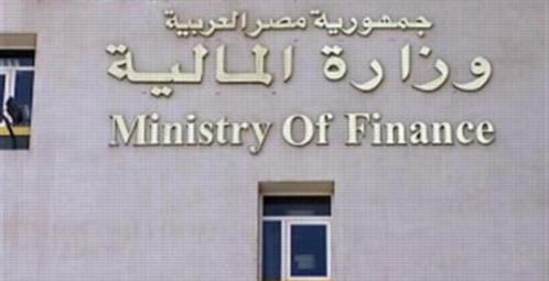 المالية: زيادة مخصصات وزارة التربية والتعليم 100% بالموازنة الجديدة 31105