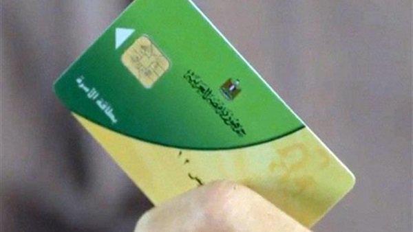 وزير التموين يعلن ضوابط المستبعدين من بطاقات التموين 31511