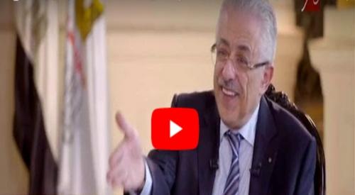 فيديو.. وزير التعليم يكشف تفاصيل استقالة متحدث التعليم ومستشار الشؤون المالية بالوزارة 3279