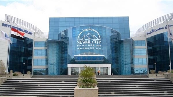 مدينة زويل تعلن عن برنامج MSc في الهندسة البيئية.. آخر موعد للتقديم 15 أغسطس 33210