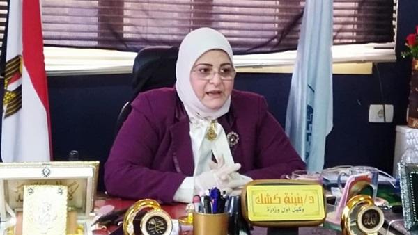 بيان تعليم كفر الشيخ بشأن وقف مجموعات التقوية