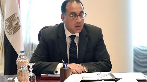 عاجل| تعطيل الدراسة غدا بمحافظات القاهرة والجيزة والقليوبية 33413
