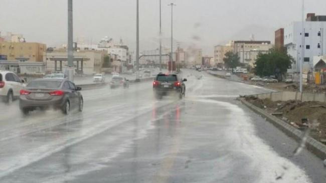 طقس الجمعة.. الأرصاد تحذر من أمطار غزيرة غدا 33b1b210