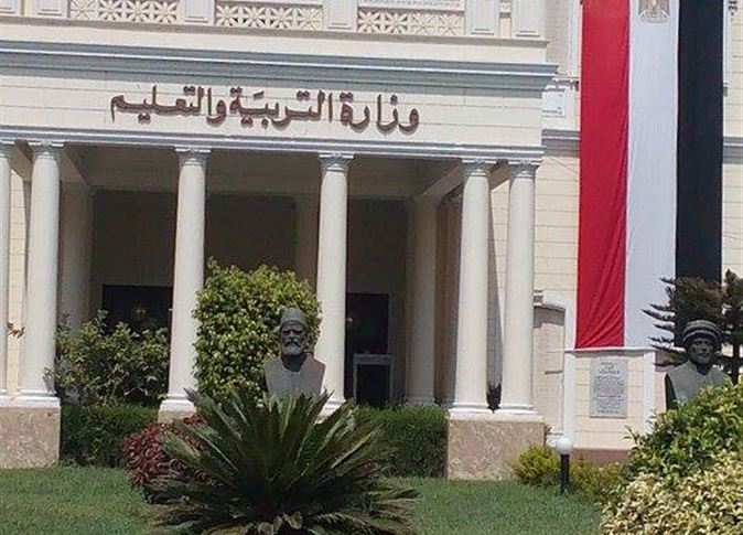 وزارة التعليم تعلق على حقيقة غلق فصل بمدرسة النيل بالهرم لظهور حالات مرضية 35513714