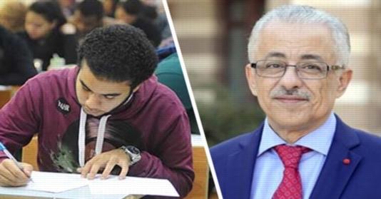 """وزير التعليم"""" يحذر طلاب أولى ثانوي من ترك ورقة الامتحان بيضاء 3559"""