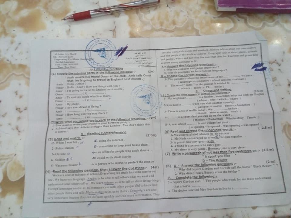 امتحان اللغة الإنجليزية للصف الثالث الاعدادي ترم أول 2019 منطقة الفيوم 3582