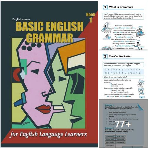 لغة انجليزية: كتاب اساسيات قواعد اللغه الانجليزيه للمبتدئين Basic English grammar (book 1) 360