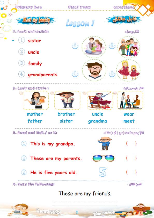 """مذكرة امتحانات لغة انجليزية """"connect 2"""" للصف الثانى الابتدائى الترم الاول 2021  372"""