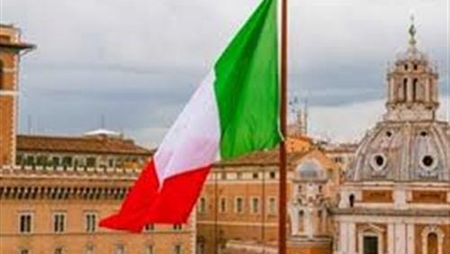 التعليم العالى تعلن عن منح دراسية من جامعة Politecinco Di Milano 37413