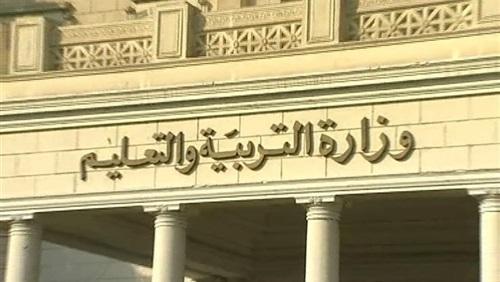 """متحدث التعليم"""" يكشف حقيقة ذكر القدس على انها عاصمة إسرائيل بكتاب 3 اعدادي ! 37510"""