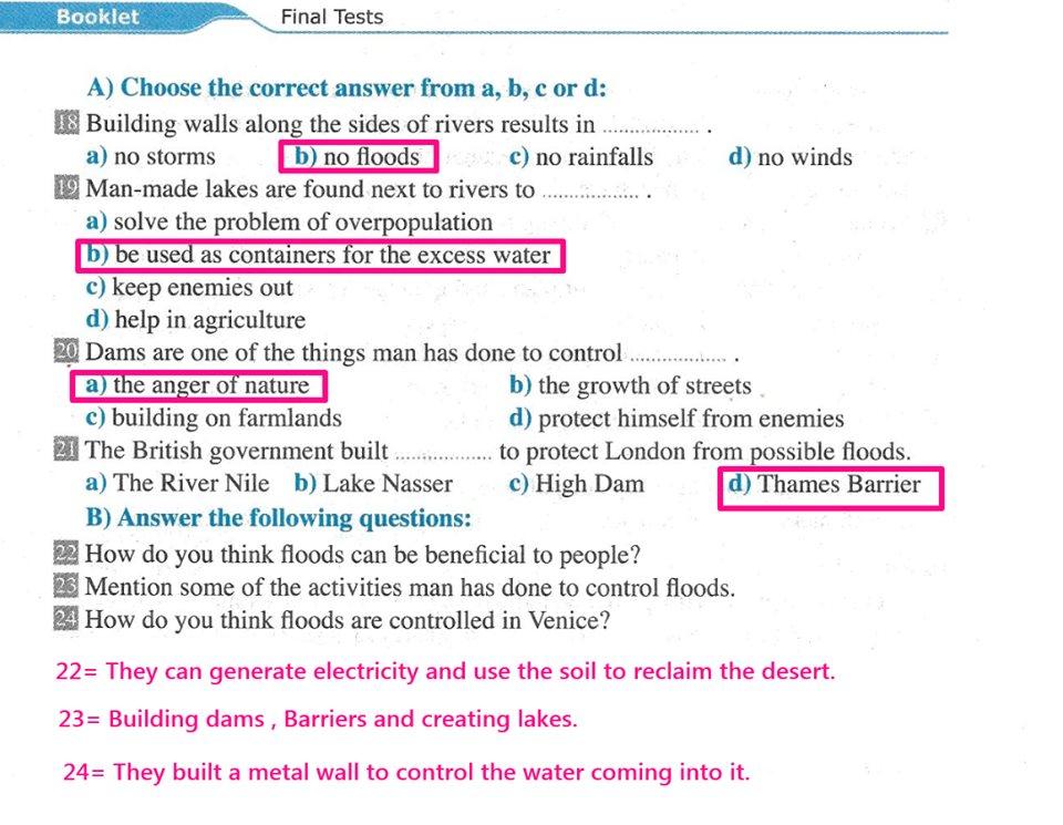 بالاجابات.. النموذج الاسترشادي التاسع من كتيب جيم للصف الأول الثانوي 3770