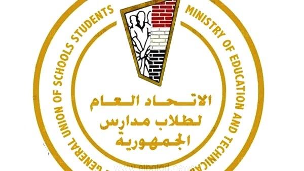 """اتحاد طلاب مدارس مصر"""" يعلن استعداده لامتحان أولى ثانوي غدا بهذه الإجراءات 38210"""