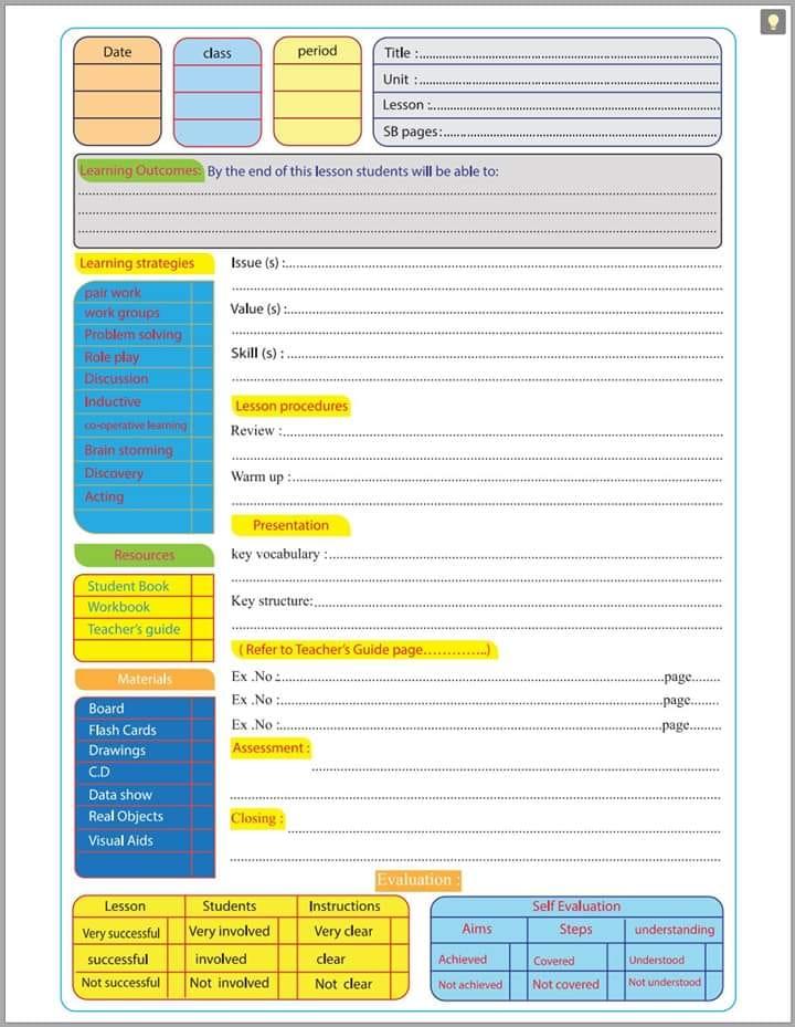 """نماذج  تحضير انجليزي الكتروني """"ابتدائي - اعدادي - ثانوي"""" يشمل الأهداف العامة للمادة - تخطيط الدرس - نموذج تحضير 3887"""