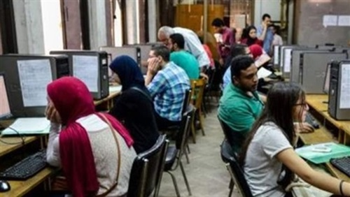 تنسيق الجامعات.. 82 ألف طالب سجلوا في تقليل الإغتراب و 5 شروط للموافقة على التحويل بين الكليات 39110