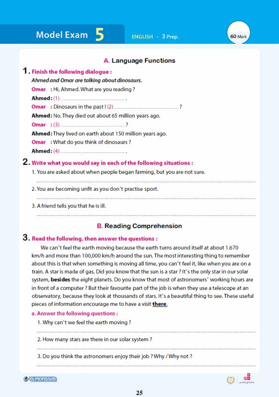 نماذج الوزارة الرسمية لغة انجليزية 3 اعدادي ترم ثاني بالاجابة 3rd_pr10