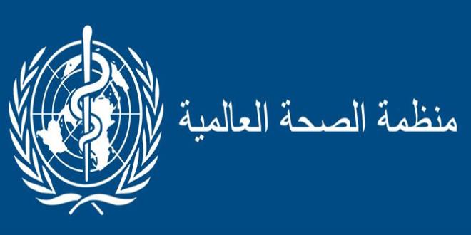 رسمياً.. منظمة الصحة العالمية تطالب الدول التى انتشر بها كورونا تعطيل المدارس 4-21510