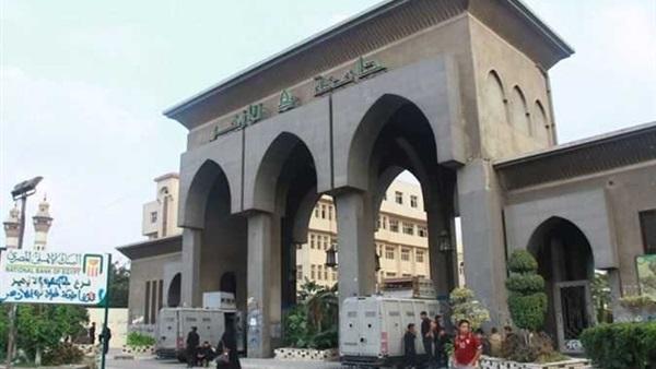الأزهر يعلن قبول طالبات الشهادة الثانوية في معهد التمريض بشكل مطلق دون عدد معين 40010