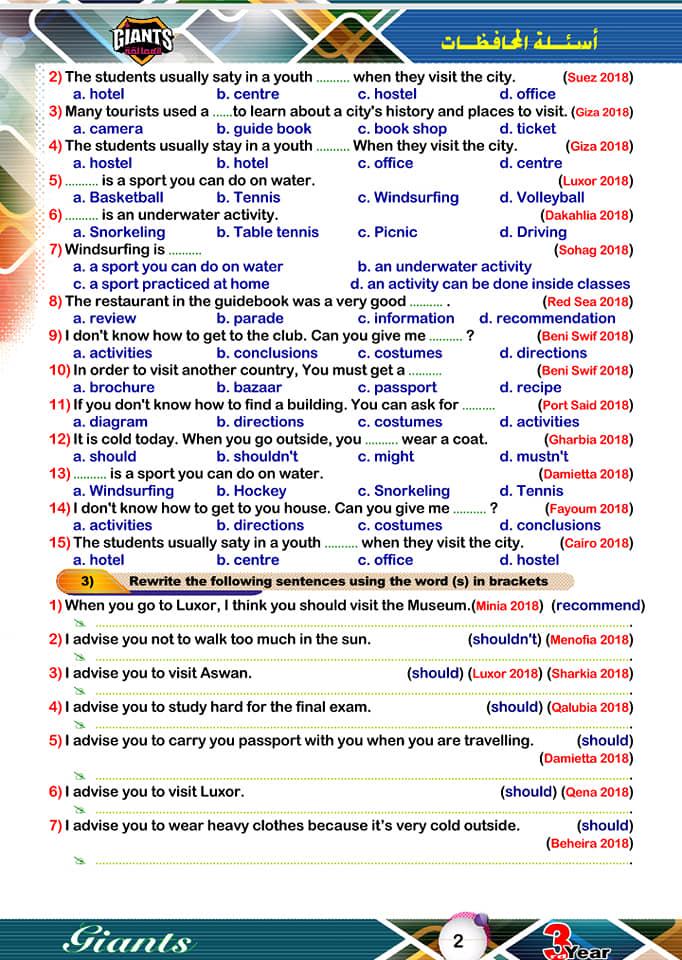 اهم اسئله المحافظات في اللغة الانجليزية للصف الثالث الاعدادي ترم أول بترتيب وحدات المنهج  units1_9 410010
