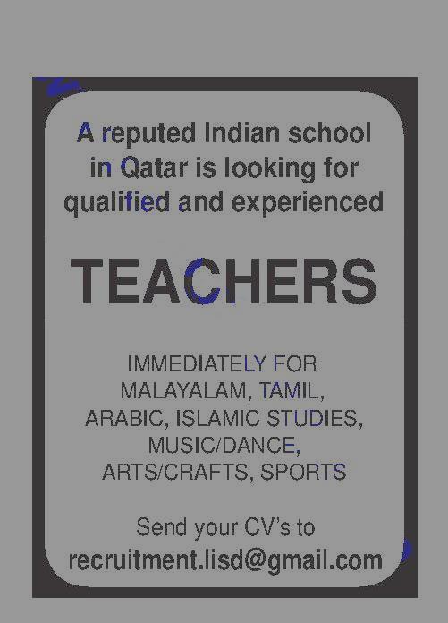 للتعاقد.. معلمين تربية إسلامية لمدارس خاصة بقطر 41113