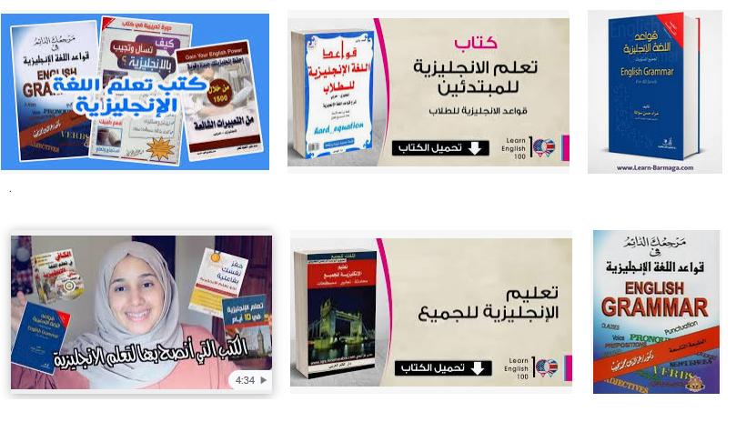 مجموعة كتب روعه لمعلمى اللغة الانجليزية لو حابب تشتغل كورسات 41113