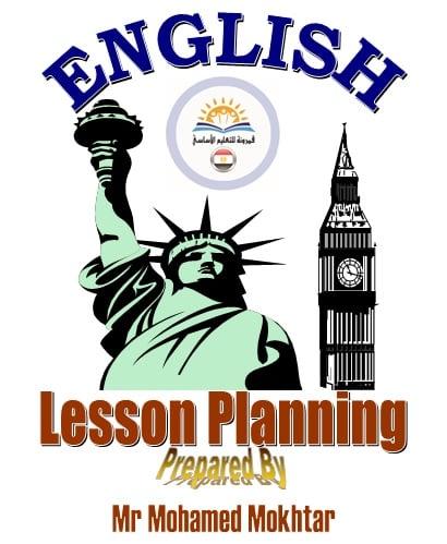 جميع محتويات دفتر تحضير اللغة الإنجليزية للتعديل والطباعة 411142