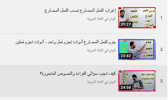شرح منهج لغة عربية الصف الثاني الثانوي l تدريبات وفقا للنظام الجديد l امتحانات إلكترونية 41125