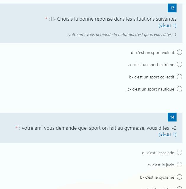 اختبار الكترونى لغة فرنسية للصف الثالث الثانوى 2021 مسيو منتصر الجميلى 41137