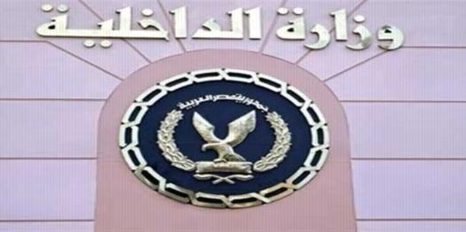 وزير الداخلية يأمر بالإفراج عن طلاب أولى ثانوي ويوجه بالتحقيق مع من تعامل معهم بشكل سيئ  41152
