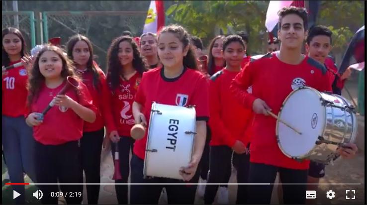 """وزارة التربية والتعليم تطلق فيديو كليب """"الكورة أخلاق"""" 41158"""