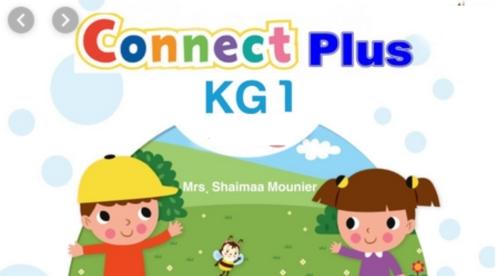 الملفات الصوتية لمنهج Connect Plus المستوى الأول ترم أول 2020 41177