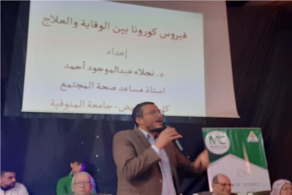 لمنع انتشار كورونا.. جامعة المنوفية تطالب باتباع تعاليم الدين فى آداب النظافة 411810
